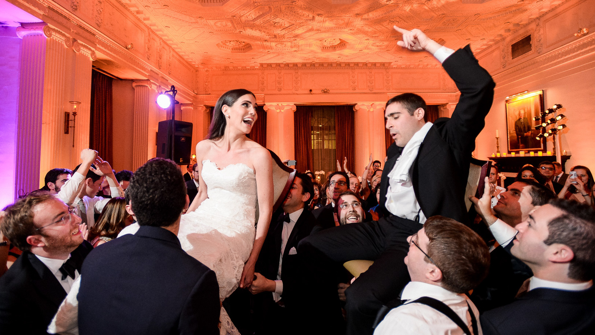 yale club wedding hora